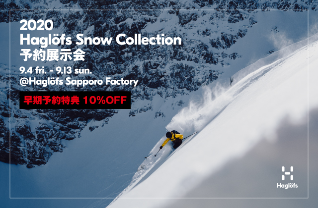 20snow_order_sappro_MM_10%off